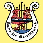 hmb_logo